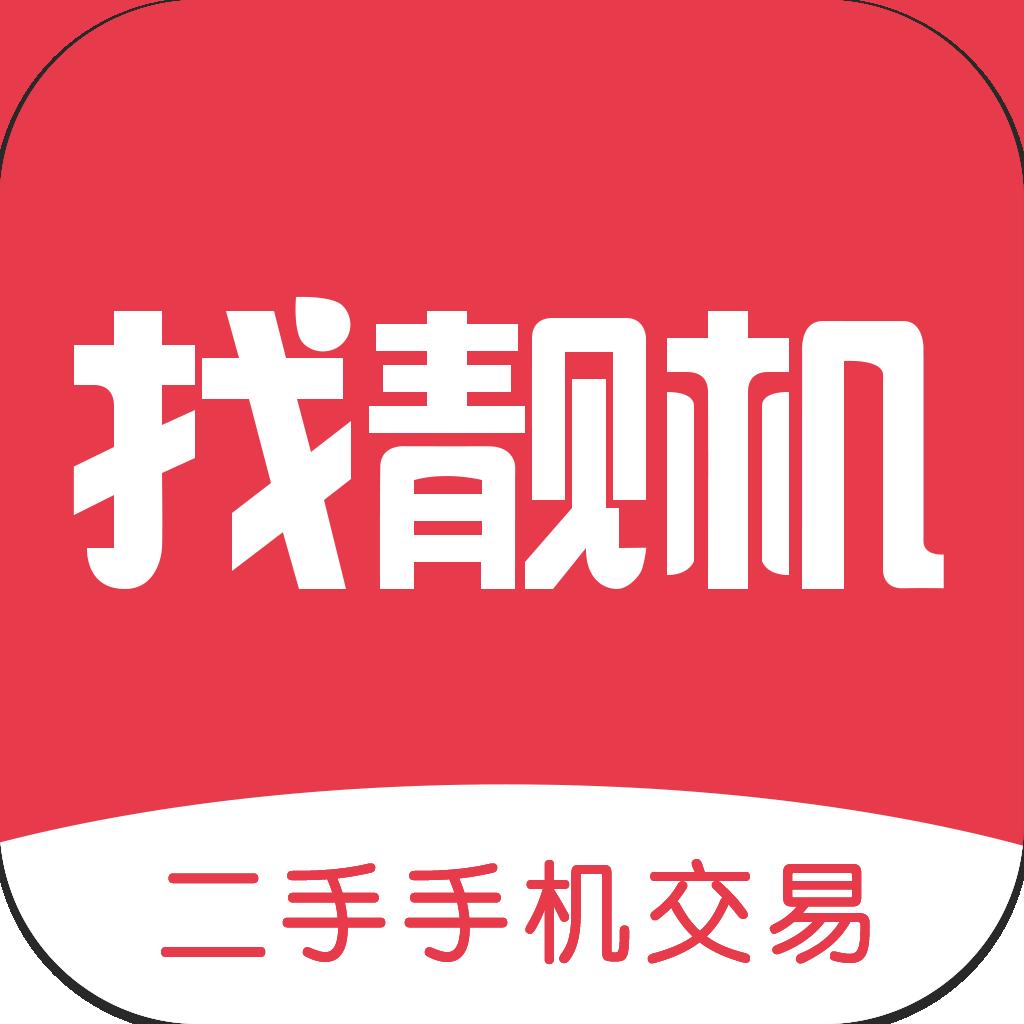 深圳市万事富科技有限公司