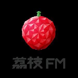 广州荔支网络技术有限公司