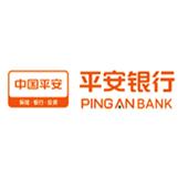 平安银行股份有限公司