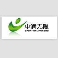 北京中润无限科技有限公司