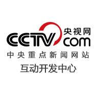 央视国际网络有限公司