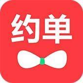 嘉泽无限(北京)网络科技有限公司