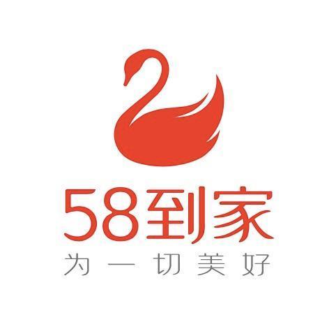 北京五八到家信息技术有限公司